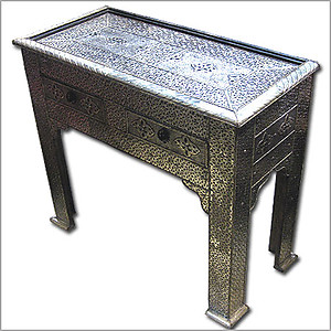 Bahja Console Table