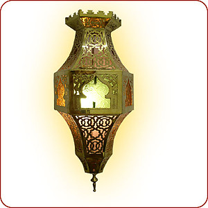 Fez Wall Sconce
