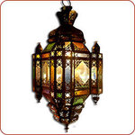 Ryad Hanging Lamp